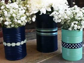 铁罐怎么废物利用图片 花瓶、笔筒和收纳筒DIY