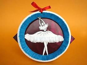 怎么剪纸做漂亮餐盘画 芭蕾舞少女餐盘画制作