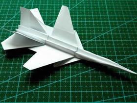 怎么用A4纸折战斗机 逼真战斗飞机的折法图解