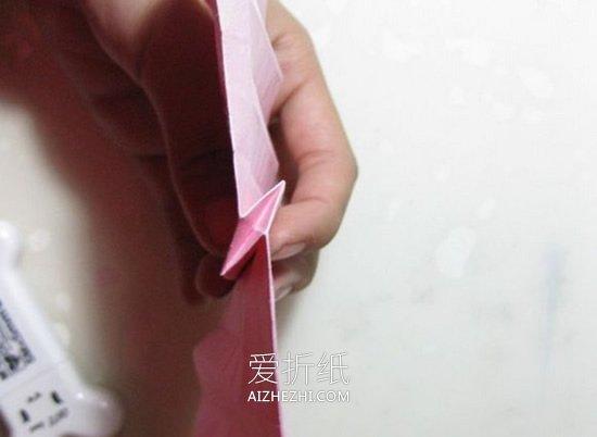 怎么折纸冰激凌玫瑰 漂亮纸玫瑰手工折法图解- www.aizhezhi.com
