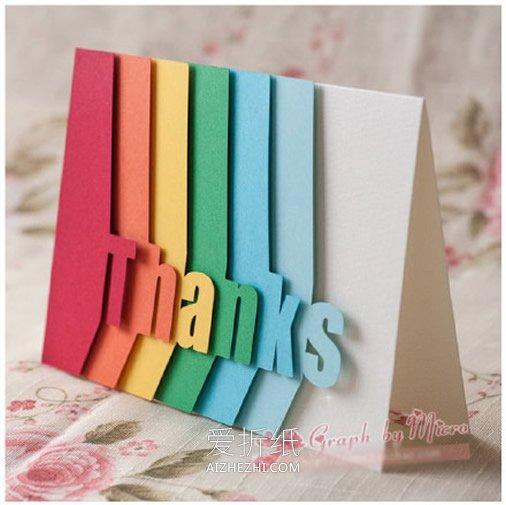 儿童小发明图片_怎么做感恩贺卡的方法 感恩贺卡手工制作图片_爱折纸网