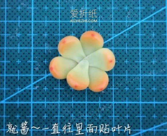 怎么做软陶多肉植物 软陶制作多肉的方法图解- www.aizhezhi.com