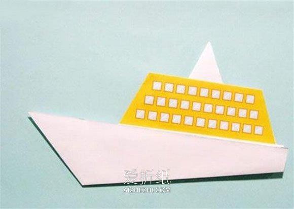 幼儿怎么折纸小船图解 简单小船的折法教程- www.aizhezhi.com