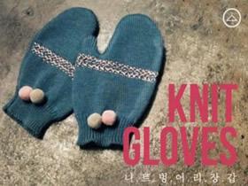 怎么用旧毛衣制作手套 冬天保暖手套手工制作