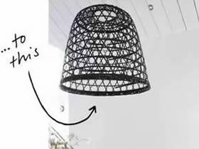 怎么把竹筐做成灯罩 竹筐手工制作灯罩图解
