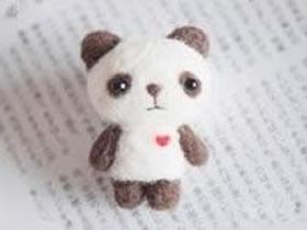 怎么做羊毛毡小熊猫图解 羊毛毡制作熊猫图解