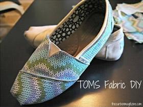 怎么用布片改造旧鞋子 旧鞋子鞋面改造方法