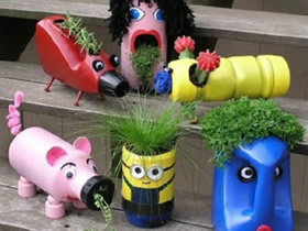 怎么把塑料瓶做花盆大全 塑料瓶花盆制作大全