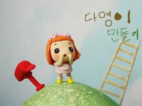 怎么做粘土小女孩图解 卡通女孩粘土手工制作
