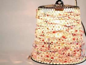 垃圾桶制作漂亮灯罩 DIY浪漫灯饰的方法