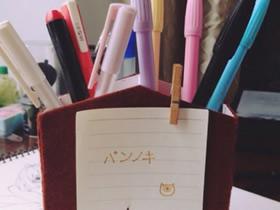 牙膏盒怎么做笔筒图解 牙膏盒笔筒手工制作