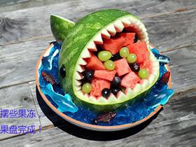 西瓜雕刻鲨鱼怎么做 制作成漂亮的鲨鱼果盘