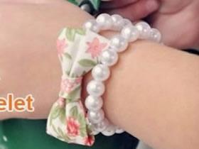 怎么做蝴蝶结珍珠手链 简单漂亮珍珠手链DIY