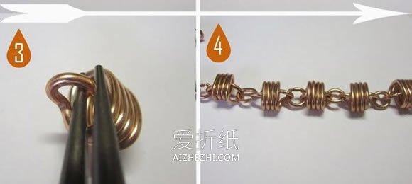 怎么做金属手链方法 金属丝手工制作手链图解- www.aizhezhi.com