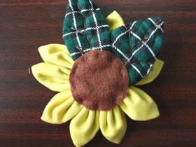 不织布怎么做向日葵 手工布艺向日葵图解