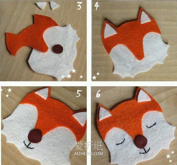 儿童小发明图片_旧的衣服破洞怎么改造 做个狐狸头缝上就好_爱折纸网