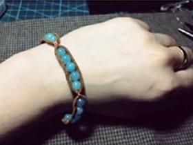 怎么做皮绳串珠手链 皮绳手工制作串珠手链