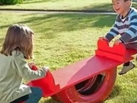 怎么把废轮胎做玩具 汽车轮胎DIY跷跷板和大象