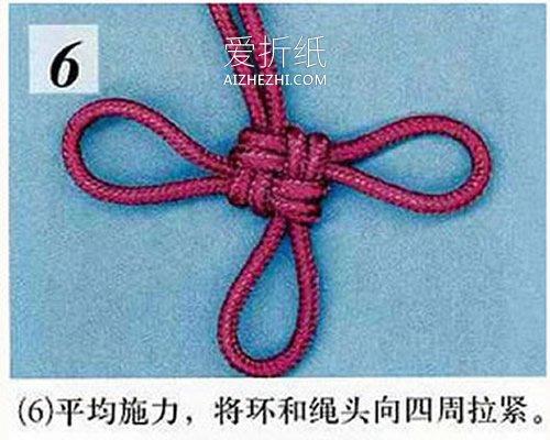 中国结艺教程大全_怎么编织中国结图解 红绳中国结的编法步骤_爱折纸网