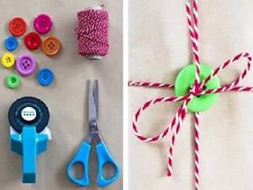 怎么用纽扣包装礼品盒 纽扣制作礼品盒装饰
