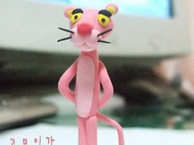 怎么做粘土粉红豹图解 超轻粘土制作粉红豹子