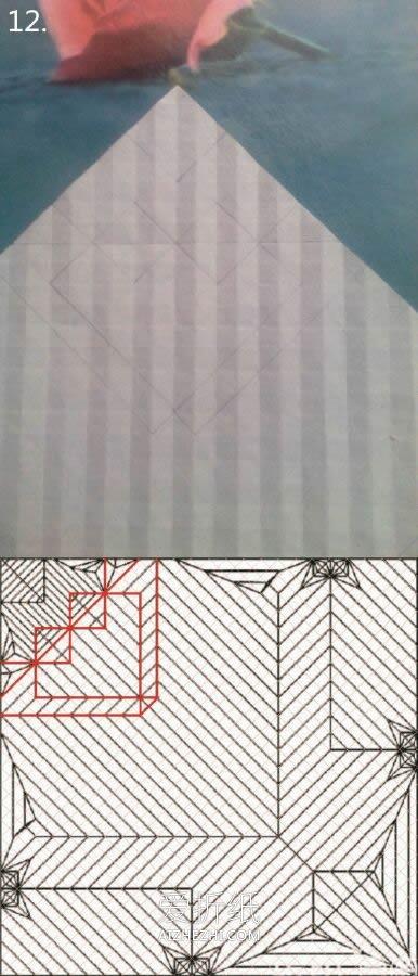 怎么折神谷哲史古代龙 手工神龙的折法图解步骤- www.aizhezhi.com