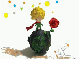 怎么做粘土小王子图解 超轻粘土制作小王子人偶
