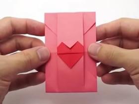 怎么折纸情书信封图解 手工爱心信封的折法
