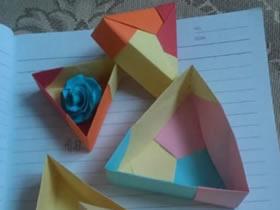 怎么折纸三角形盒子 带盖子三角形纸盒的折法