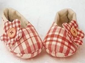 怎么做婴儿鞋的教程 9种宝宝布鞋的制作图纸