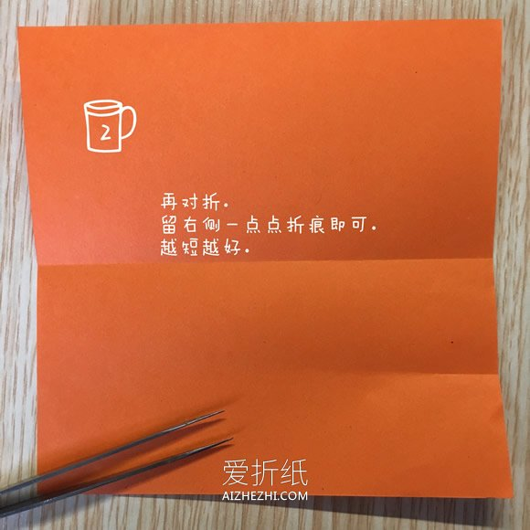 怎么折纸漂亮蝴蝶图解 手工蝴蝶的折法步骤- www.aizhezhi.com