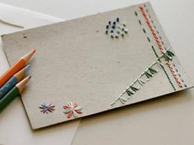 怎么做创意教师节贺卡 手缝制作特色的卡片
