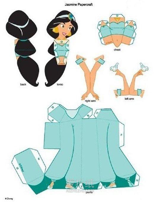 怎么做迪斯尼公主 卡纸制作迪斯尼公主纸样- www.aizhezhi.com