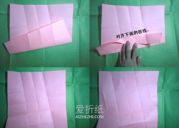 怎么折纸酒杯玫瑰图解 手工酒杯玫瑰花的折法- www.aizhezhi.com