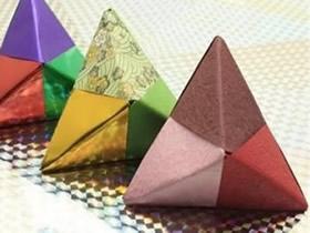 怎么折纸粽子的方法 端午节粽子的折法图解