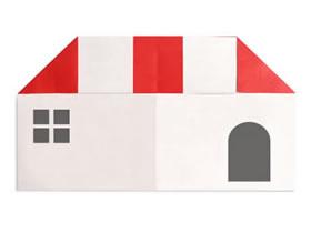 怎么折纸小房子的方法 幼儿手工房屋的折法