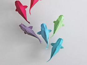 怎么折纸锦鲤鱼的方法 手工立体鲤鱼折法图解