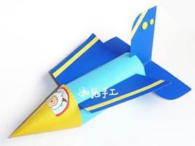 怎么做卷纸芯小飞机 儿童手工制作战斗机模型