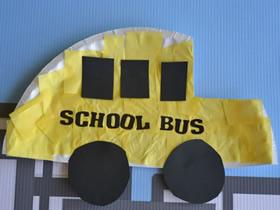 怎么简单做校车的方法 纸盘和冰棍棒制作小车