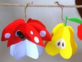 怎么做卡纸水果的方法 儿童手工制作立体水果