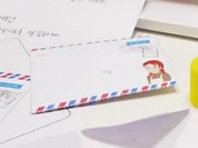 怎么做最简单的信封 手工经典信封的折法图解