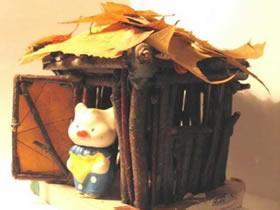 怎么做小木屋的方法 树枝手工制作小房子