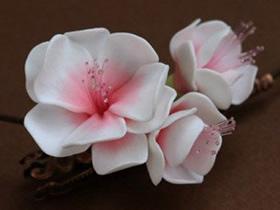 怎么做素雅的软陶花 软陶手工制作逼真花朵