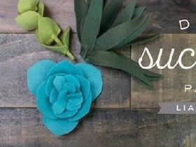 怎么做带花茎布花图解 不织布制作花朵的方法