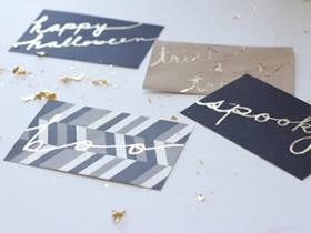 怎么做创意万圣节卡片 简单手工制作带字卡片