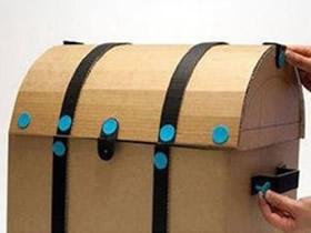 怎么做儿童玩具收纳箱 大纸箱制作宝箱收纳箱