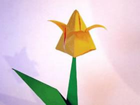 怎么简单折纸郁金香 手工郁金香花的折法图解