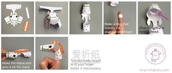 怎么做小动物手指玩偶 卡纸手工制作动物手偶- www.aizhezhi.com