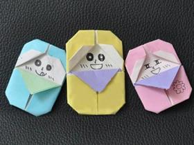 怎么折纸娃娃的方法 简单手工婴儿宝宝折法