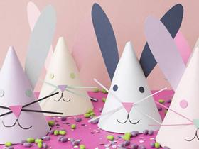 怎么做兔子帽的方法 卡纸手工制作派对帽子